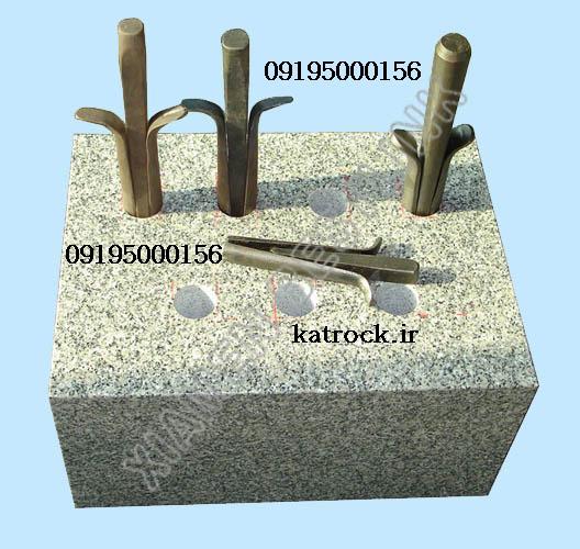 2011051915225987602 1 - نعل و فارس