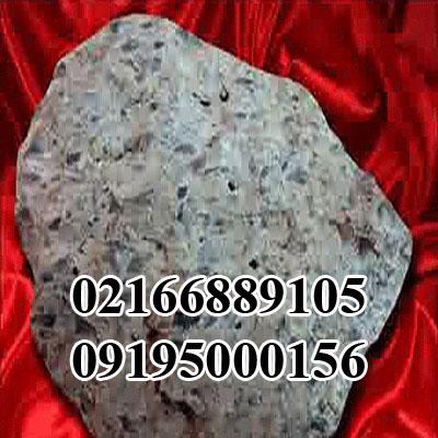سرزمین گنجهای گمشده - انواع سنگ ساروج
