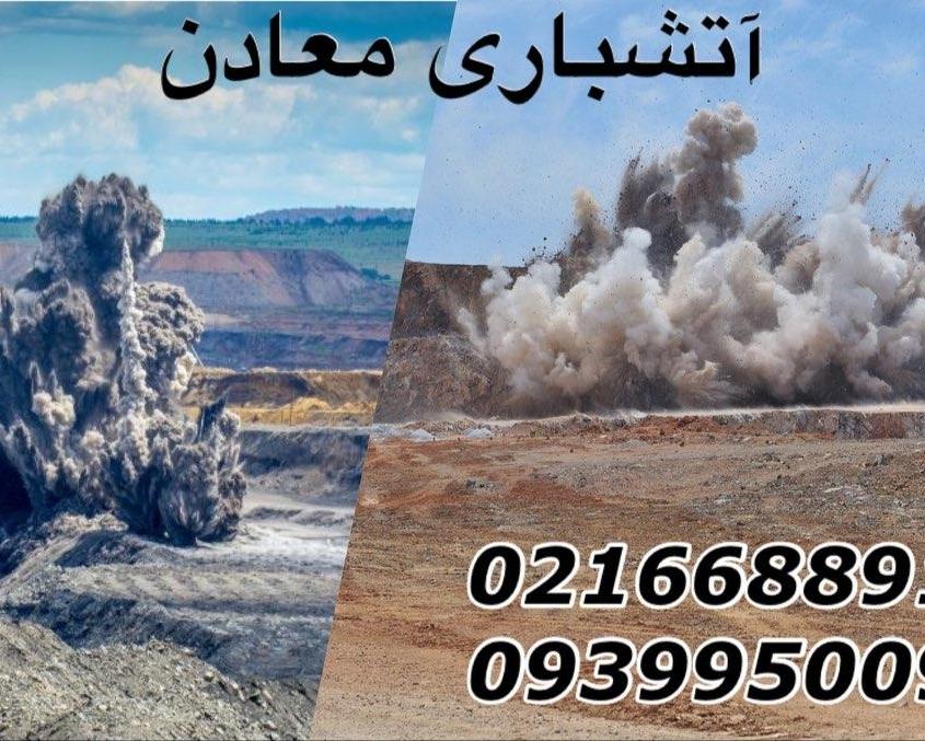 photo 2020 08 05 01 58 10 845x677 2 - ساروج